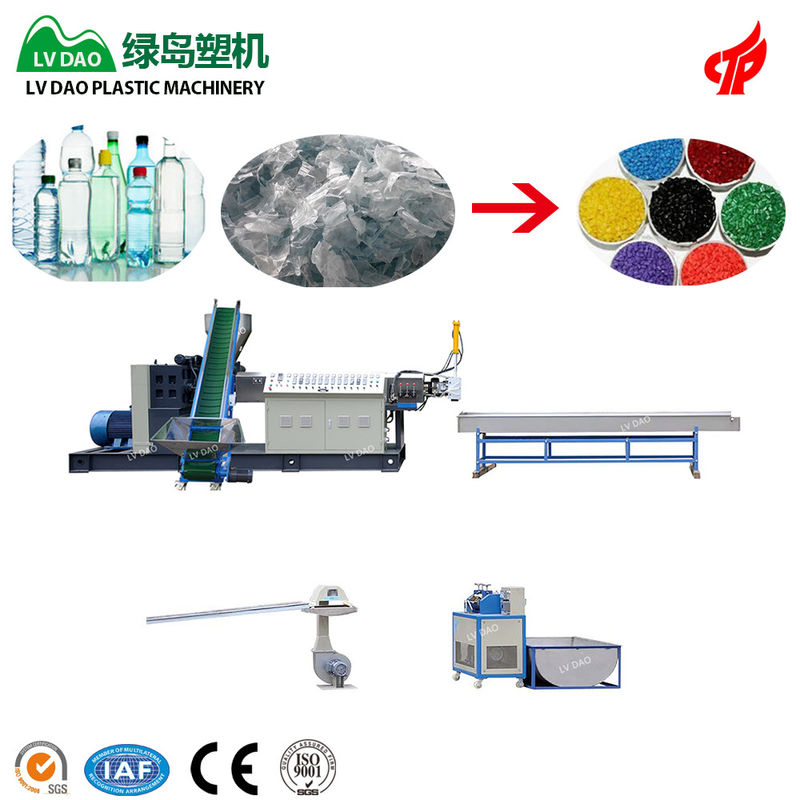 180 - 220kg/H Blue Color Pet Bottle Flakes Recycling Machine High Efficiency pet Pelletizing Machine