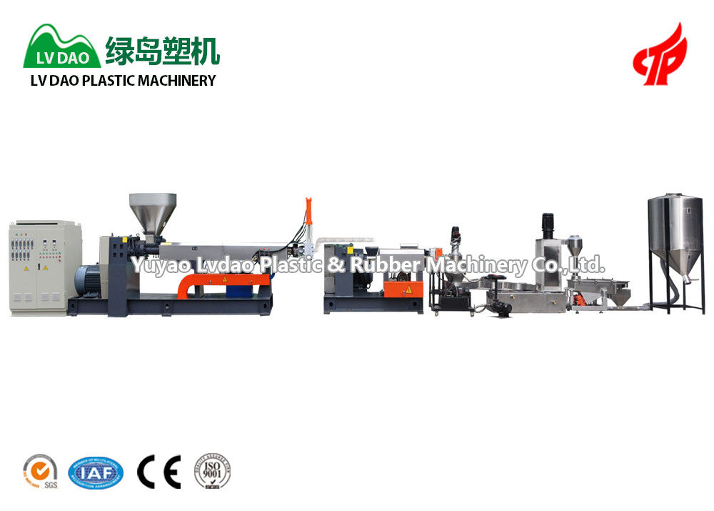 Capacity 250 - 300kg/H Plastic Recycling Equipment PE Plastic Recycling Machine
